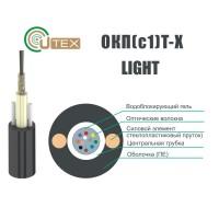 Оптический кабель Ютекс ОКП(с1,0)ЛТ-01