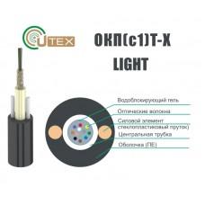 Ютекс ОКП(с1,0)ЛТ-08