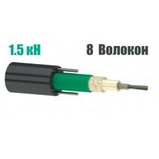 ОКЗ (б1.5)Т-008