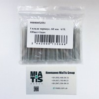 Гильза термоусадочная 60 мм, упаковка 100 шт.