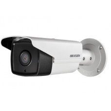 Smart IP-видеокамера Hikvision DS-2CD4A35F-IZS(8-32MM) (3 МР, WDR, ИК, I/O)