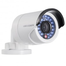 Hikvision DS-2CD2042WD-I (4.0; 6.0; 12.0)